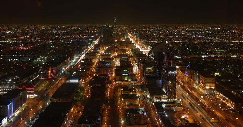 Investment Companies In Riyadh