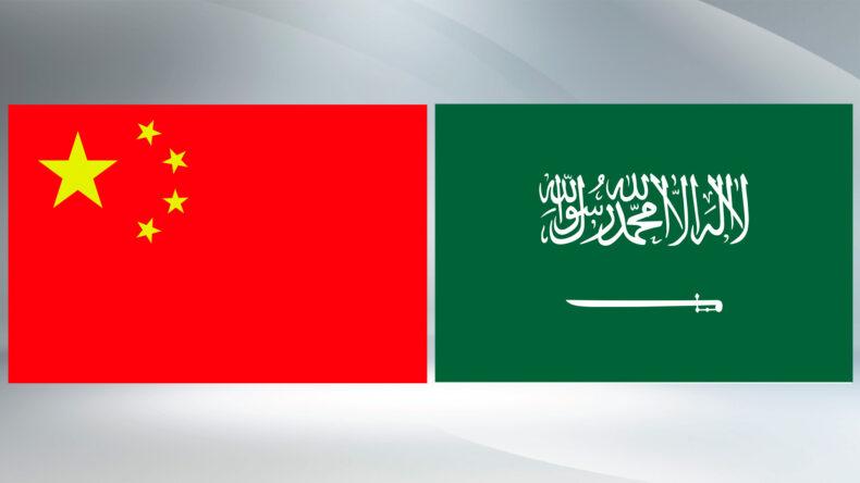 Chinese business in Saudi Arabia
